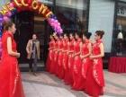 白云黄石活动策划 礼仪模特主持 歌手舞蹈 少林武术