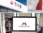 苏州吴江震泽LOGO设计,商标设计,画册设计,包装设计