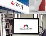 北京海淀LOGO设计兼职,商标设计,画册设计,包装设计兼职