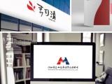 东城主山LOGO设计VI设计logo标志设计商标设计