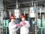 低价优质 乙氧基化-3双酚A二甲基丙烯