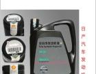 广州批发日产原厂CVT NS-3无极变速箱油