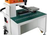 珠海生产销售全自动手动激光划片机,打标机等各类设备