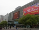 芜湖华国际B座墙体喷绘