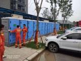 汉滨环保移动厕所租赁专业服务