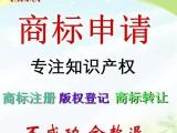 北京香港商标注册 北京香港商标多少价钱