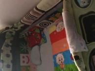 双层便携多功能非实木婴儿游戏床折叠婴儿床转让