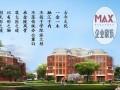 江宁生命科技创新园非中介花园式独栋办公楼