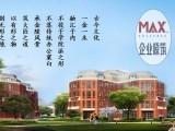 江宁方山 700平独栋办公 配套电梯空调 企业总部办公