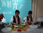 628水果酸奶DIY承接深圳酸奶水果思慕雪DIY活动现场 水