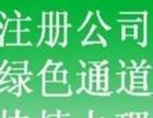 王琛琛南京路代理记账验资纳税申报申请进出口**优惠