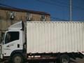 全新4.2米《厢式货车》承接搬家、送货、出租服务