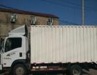 全新4.2米厢式货车承接搬家、送货、出租服务