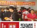 张秀梅张姐烤肉拌饭脆皮鸡饭餐饮加盟行业不二选择