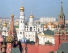 俄罗斯 8 天双飞含金环小镇