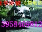 义乌到黄石汽车直达客车13958409812