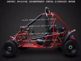 山东济宁金耀生产厂家雪地卡丁车直销价格低150cc200cc