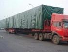 北京至张家口整车零担物流货运专线提供返空车回程车