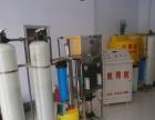 厂家主营玻璃水及生产设备赠送技术配方