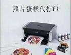 星空水晶棒棒糖蛋糕可食用照片打印