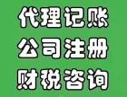 广州新公司注册,享受政府补贴