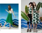 艾尔丽斯杭州品牌女装16新款夏装厂家直销