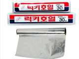 烘焙工具韩国进口烧烤锡纸铝箔纸烤肉烤蛋糕厨房餐厅用 30cm