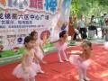 邀上小伙伴,来星艺东方 学艺术 学舞蹈 吧!
