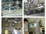 深圳市圣邦cnc加工 精度高达0.01mm
