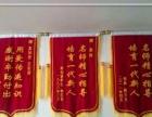 糕点班徐州真味佳餐饮小吃培训学校