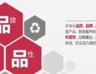 韩国 瓷肌医生直营店(全国)加盟 美容SPA/美发