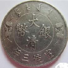 古玩古钱币瓷器玉器字画杂项当代名家作品交易买卖流程