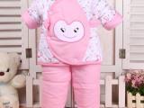 2014年新款 海洋灵童 拼色可爱两件套 儿童棉衣 品牌童套装批