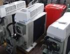 永嘉瓯北双塔路三菱空调售后服务维修,移机,加液维修电话