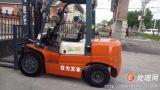 合力1.5吨2吨平衡重型二手电动叉车转让