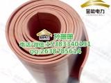 山东淄博平面型绝缘板的报价,山东枣庄绝缘橡胶板厂家直销