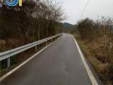 广西波形护栏厂家直销各种高速公路护栏