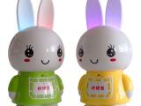 2014新款4GB可充电可送充电器带遥控柠檬兔儿童早教M6故事机