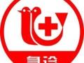 猫狗生病,深圳晚上24小时宠物医院开门上门急诊接诊夜诊出诊