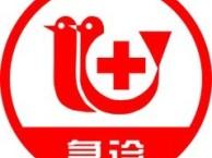 深圳宠物医疗24小时上门急诊/骨科/肝肾内科/绝育/异宠