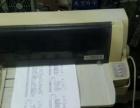 发票快递单高速针式打印机