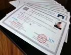 康复理疗岗位证书