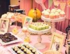 旺旺婚礼生日宴