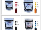 上海水性色漿廠家直銷-涂料色漿調色專用