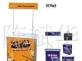 供应全套铁框促销台、促销台、义乌广告架、