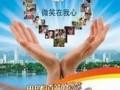 欢迎访问芜湖老板燃气灶官方网站%全市售后服务维修咨询电话