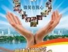 欢迎访问!上海惠而浦空调 各中心 售后服务总部电话