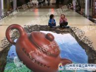 广州喷画公司体育赛事3D画喷绘制作