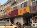 九龙镇328国道 商业街 160平米