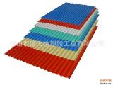 佛山厂家直销多种PVC瓦 多层防腐隔热瓦耐候瓦